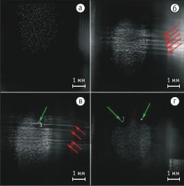 Явление самоорганизации в ультрахолодной коллоидной плазме при температурах сверхтекучего гелия