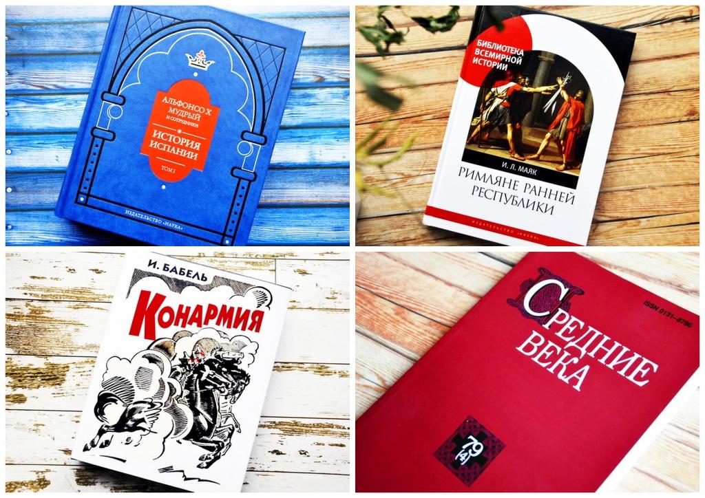 Самыми продаваемыми книгами марта стали