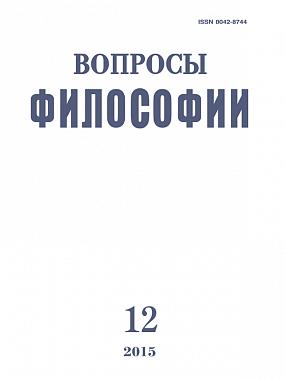 Журнал вопросы наркологии официальный сайт запой боярышником
